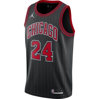 NIKE NBA CHICAGO BULLS STATEMENT EDITION SWINGMAN JERSEY