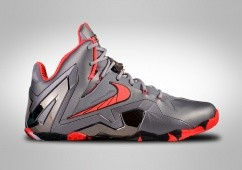 NIKE LEBRON XI ELITE TEAM WOLF GREY CRIMSON 940c4e6ad19
